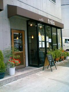 cafe Tres