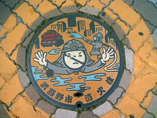 【東京・武蔵野市】消火栓の蓋