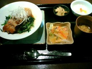 台湾料理 金魚