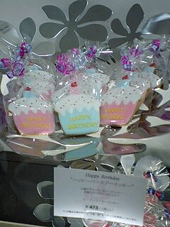 Sweets maniac【上野毛】