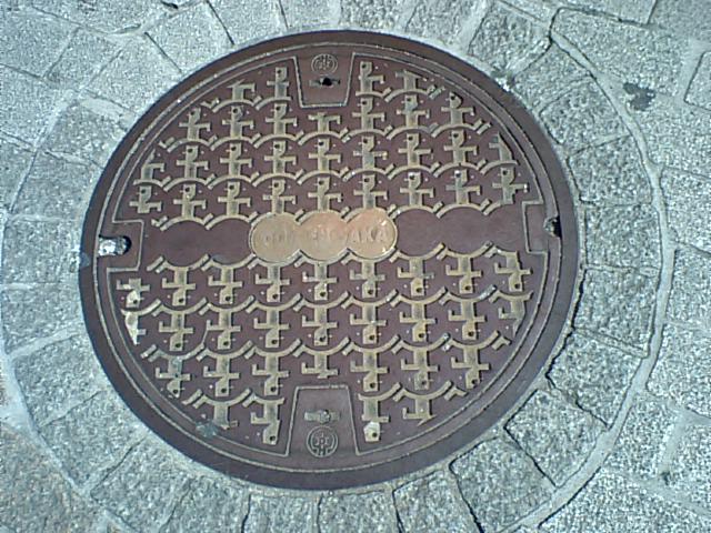 【東京都】渋谷 道玄坂のマンホールの蓋