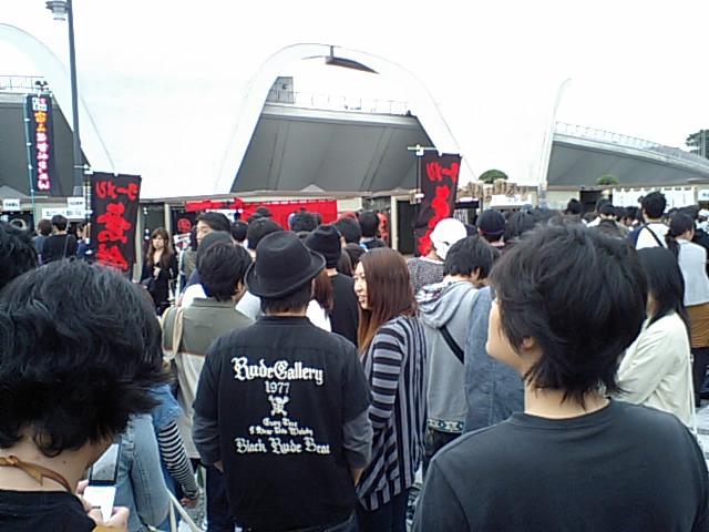 ラーメンショウ in TOKYO2009