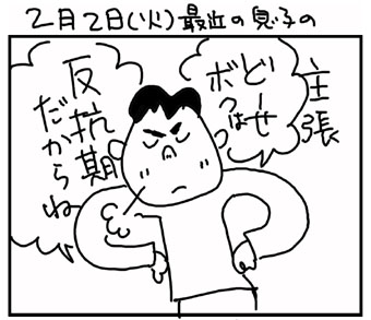 10_02_02