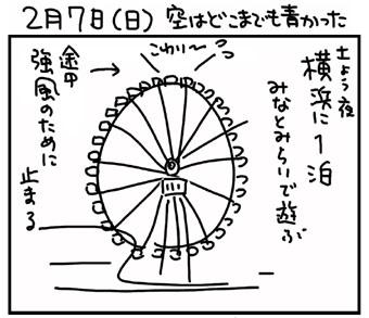 10_02_07