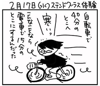 10_02_21