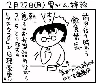 10_02_22