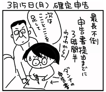 10_03_15