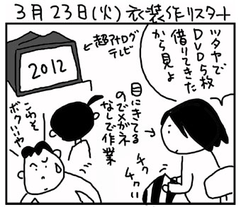 10_03_23