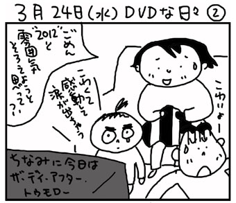 10_03_24