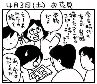 10_04_03_2