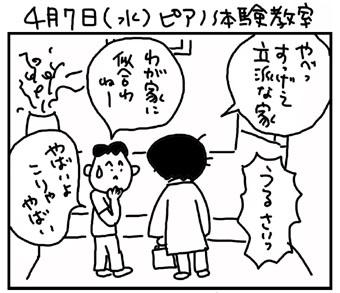 10_04_07