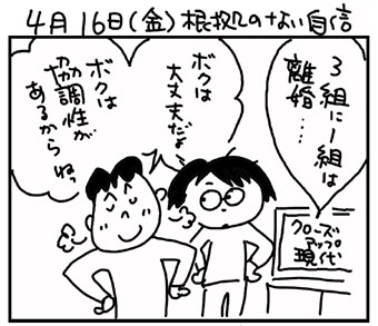 10_04_16_2