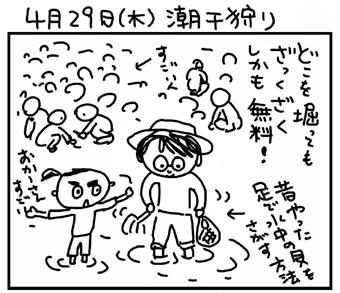 10_04_29