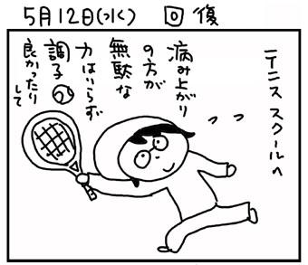 10_05_12