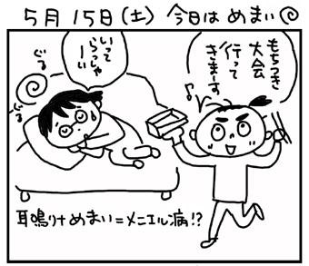 10_05_15