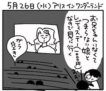 10_05_26