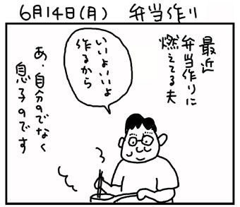 10_06_14