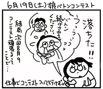 10_06_19