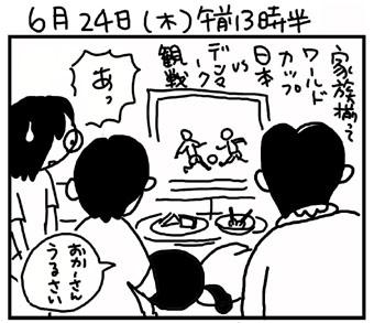 10_06_24