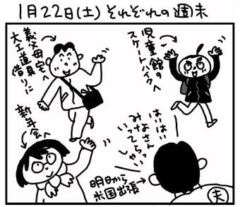 11_01_22