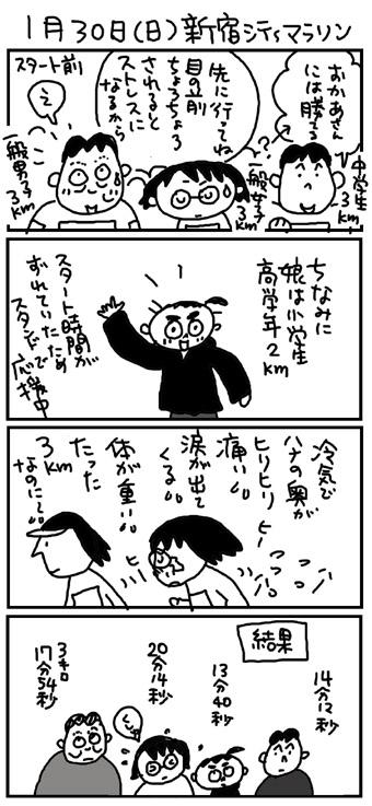 11_01_30_2