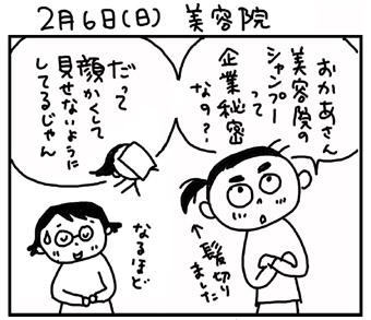 11_02_06
