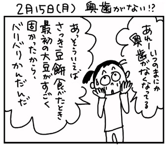 11_02_15