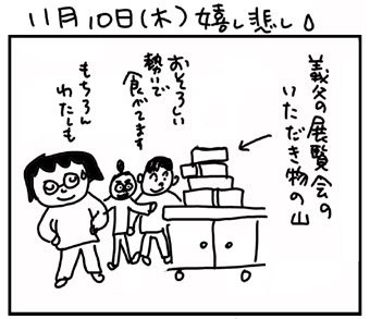 11_11_10