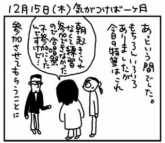 11_12_15