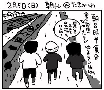 12_02_05