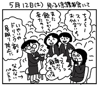 12_05_12