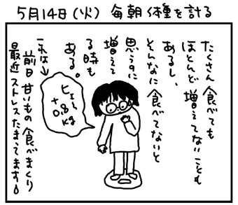 12_05_14