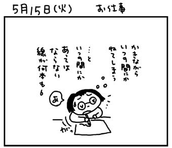 12_05_15