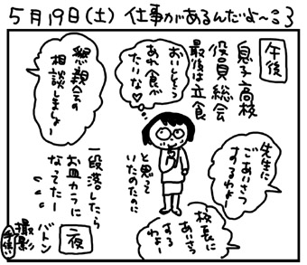 12_05_19_2