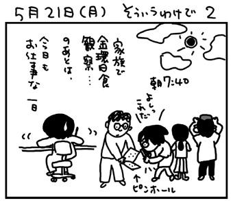 12_05_21