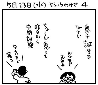 12_05_22