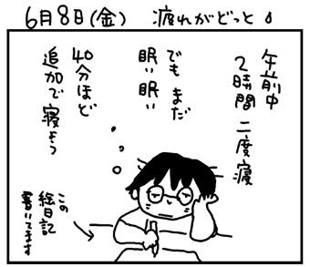 12_06_08