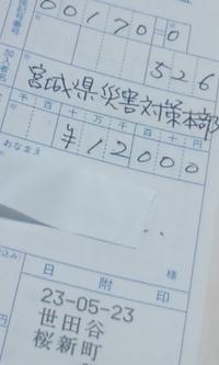 110523_220101